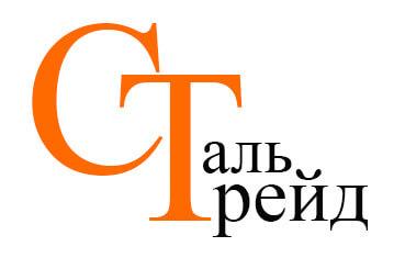 СТАЛЬ ТРЕЙД